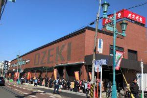 Ozeki-Matsubara-renewalopen