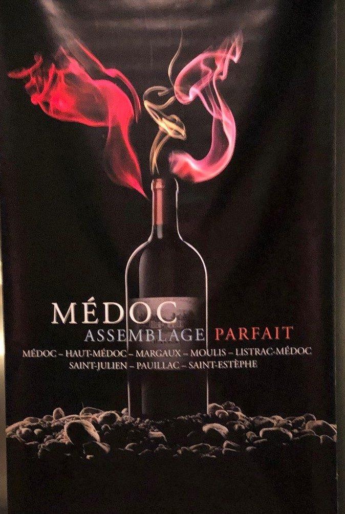 medoc-メドック地区