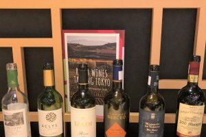 rioja-スペインリオハワイン